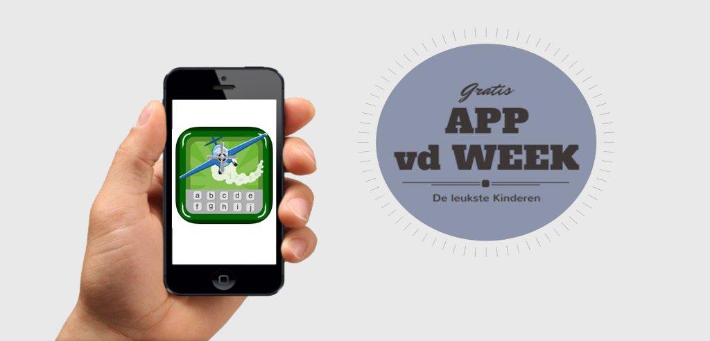 dictee app
